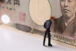 少額訴訟で解決できる?よくあるケースや費用、手続きの流れを解説