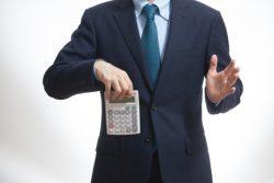 【事業者向け】新型コロナウイルスで売り上げ減…… 返済や支払いを猶予してもらうには