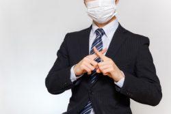 【事業者向け】「コロナの影響」を理由に支払いを拒否されたら? 影響や対策を確認
