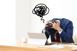 【事業者向け】企業におけるメンタルヘルス対策