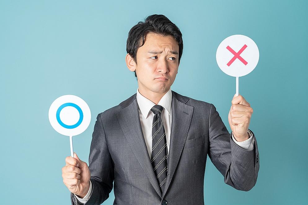 【事業者向け】競業企業への転職はOK? 在職中と退職後で異なる『競業避止義務』